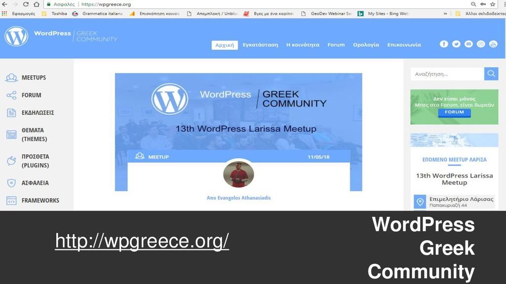 http://wpgreece.org/ WordPress Greek Community