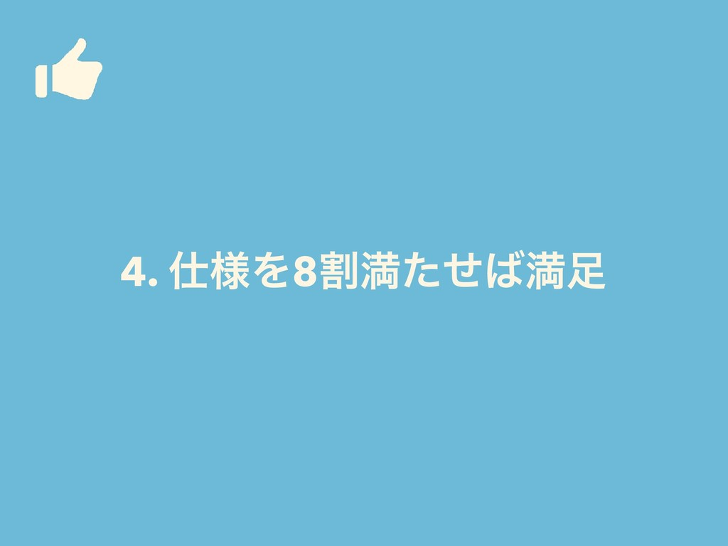 4. ༷Λ8ׂຬͨͤຬ