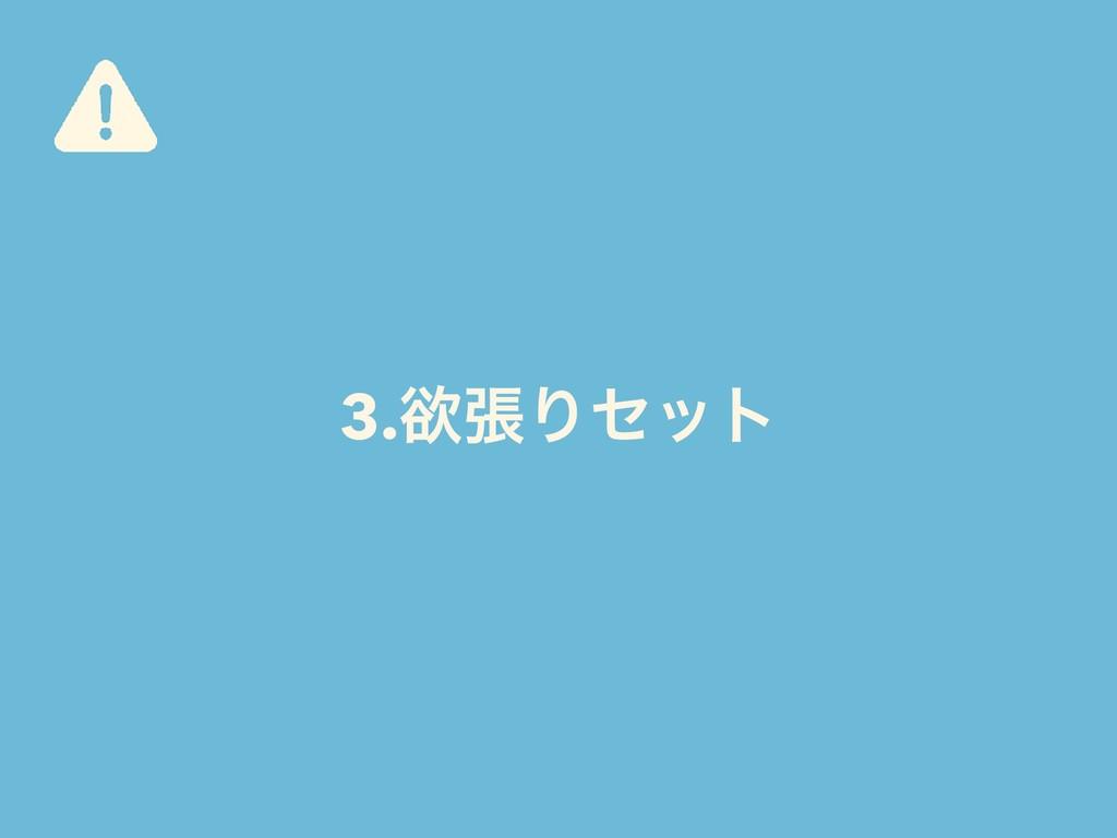3.ཉுΓηοτ