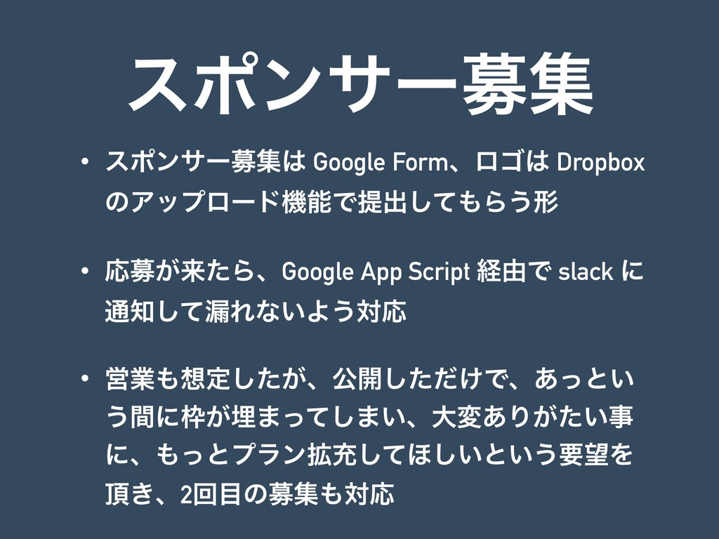 εϙϯαʔืू • εϙϯαʔืू Google Formɺϩΰ Dropbox ͷΞοϓ...
