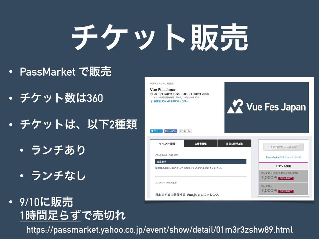 νέοτൢച • PassMarket Ͱൢച • νέοτ360 • νέοτɺҎԼ2...