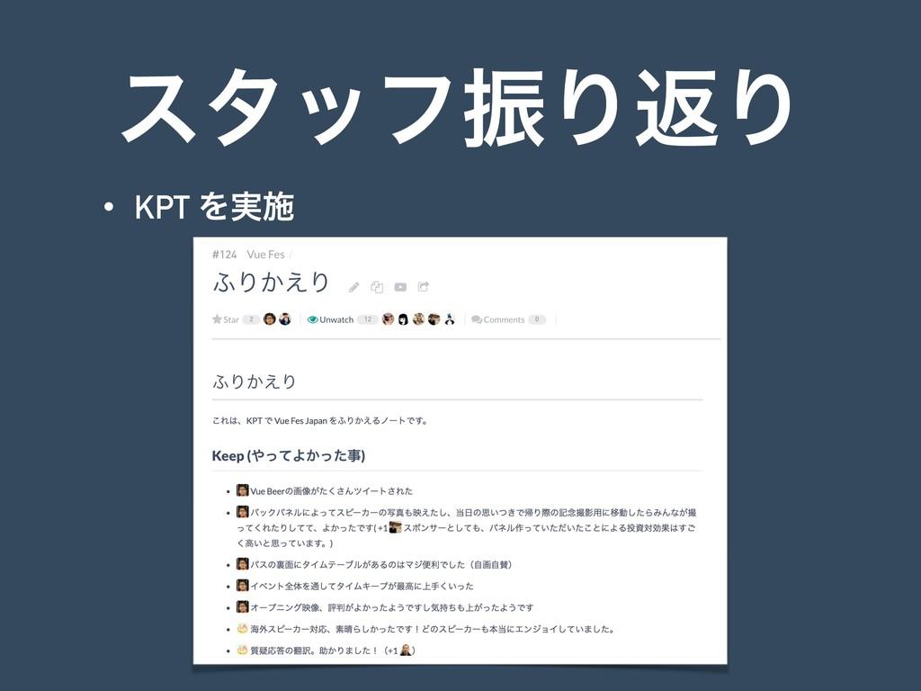 ελοϑৼΓฦΓ • KPT Λ࣮ࢪ