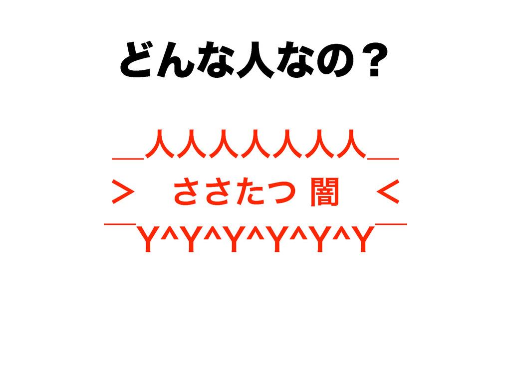 ͲΜͳਓͳͷʁ ʊਓਓਓਓਓਓਓʊ 'ɹͨͭ͞͞ҋɹʻ ʉ:?:?:?:?:?:ʉ