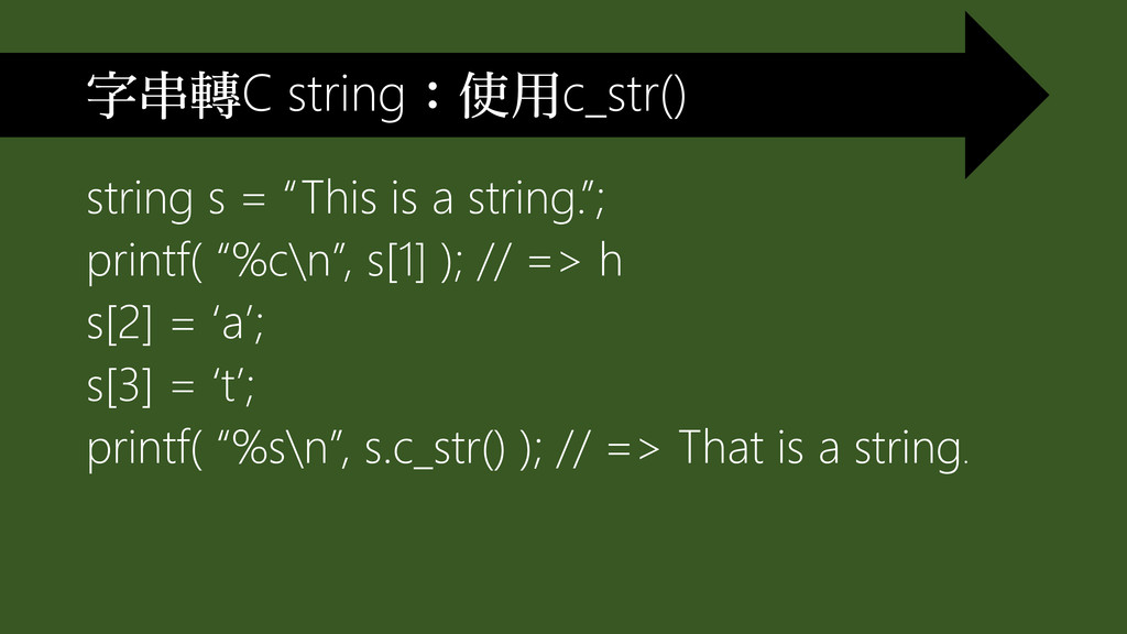 """string s = """"This is a string.""""; printf( """"%c\n"""",..."""