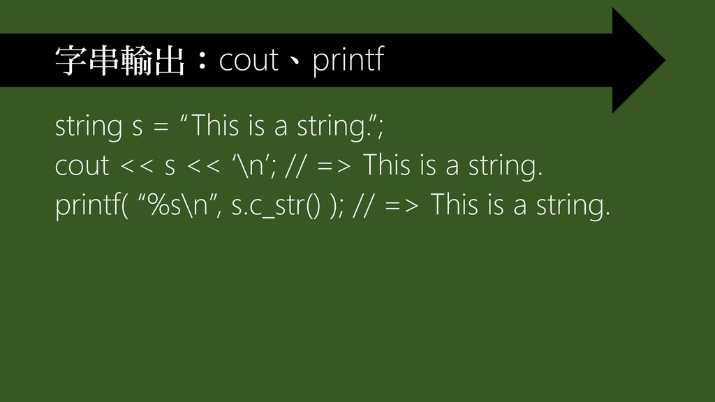 """string s = """"This is a string.""""; cout << s << '\..."""