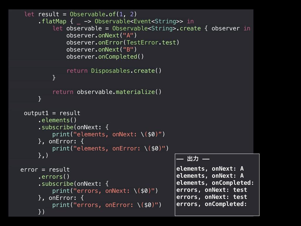 let result = Observable.of(1, 2) .flatMap { _ -...