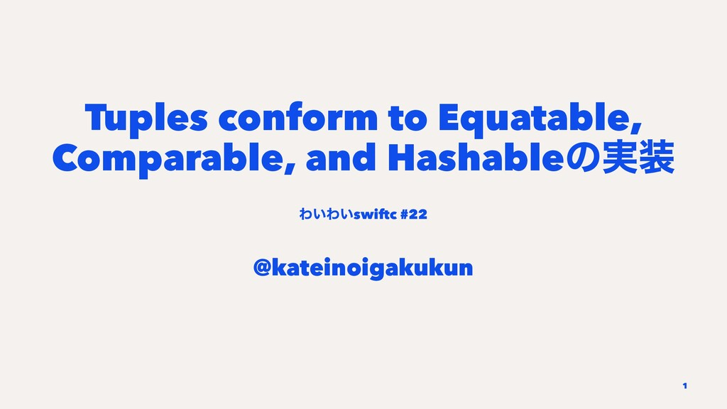 Tuples conform to Equatable, Comparable, and Ha...
