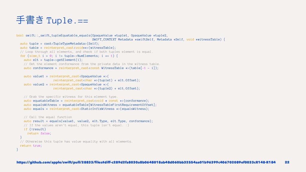 खॻ͖ Tuple.== bool swift::_swift_tupleEquatable_...