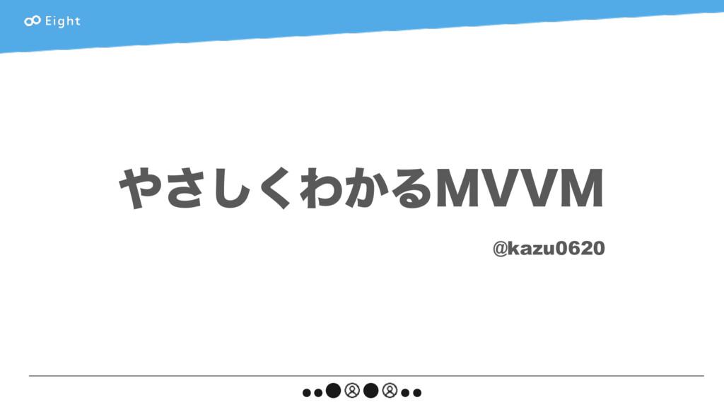 ͘͞͠Θ͔Δ.77. @kazu0620
