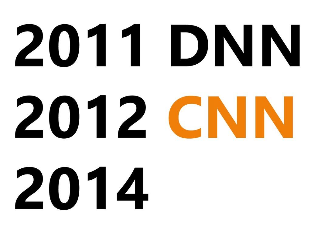2011 2012 2014 DNN CNN