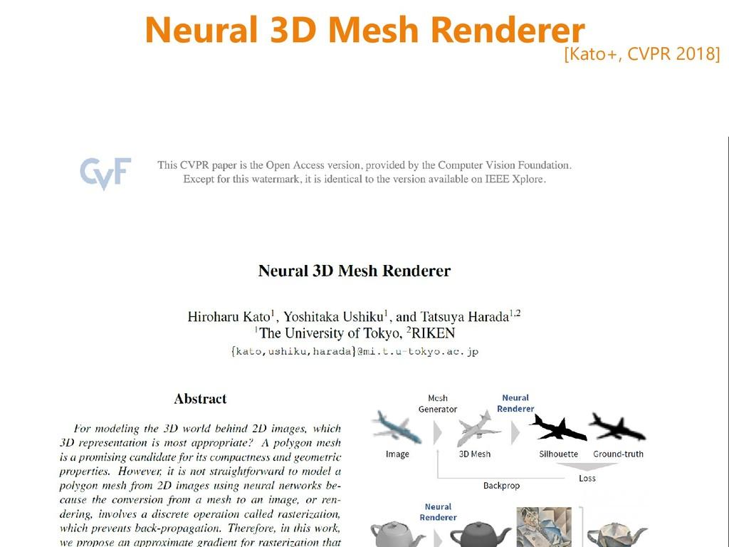 Neural 3D Mesh Renderer [Kato+, CVPR 2018]