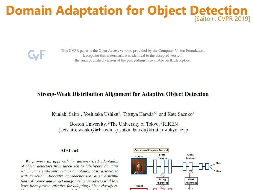 Domain Adaptation for Object Detection [Saito+,...