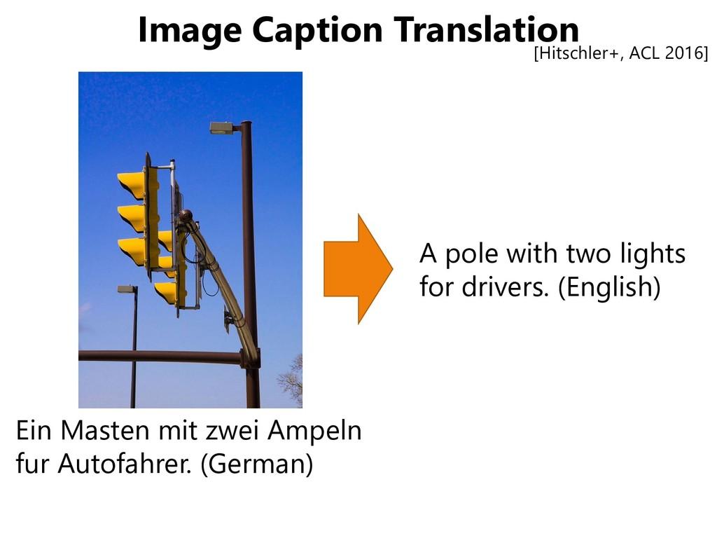 Image Caption Translation Ein Masten mit zwei A...