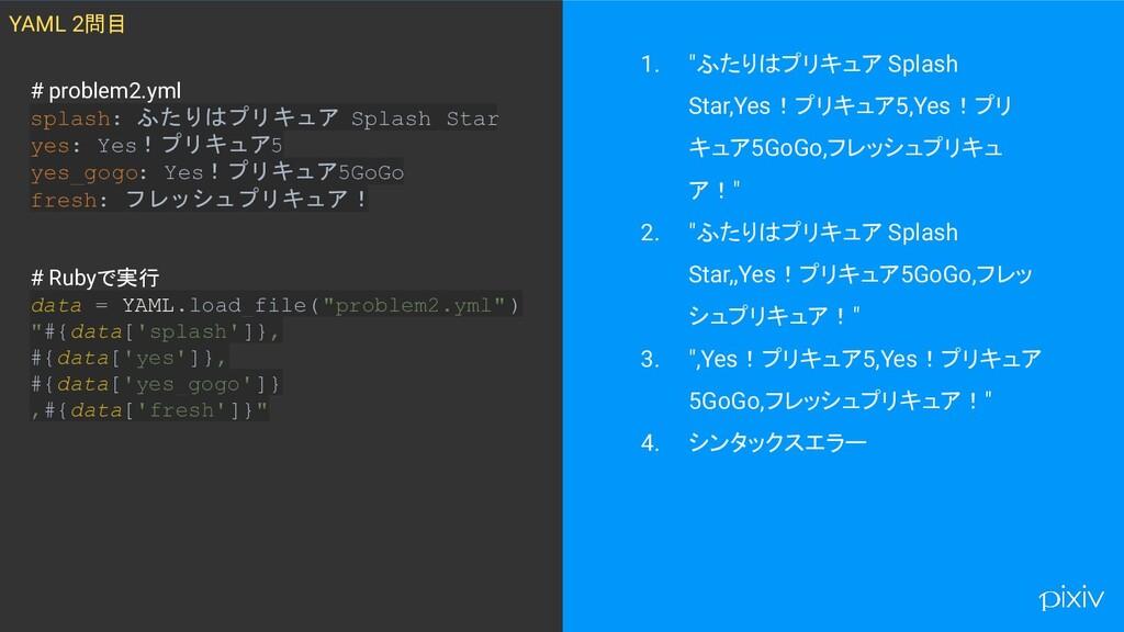 """1. """"ふたりはプリキュア Splash Star,Yes!プリキュア5,Yes!プリ キュア..."""