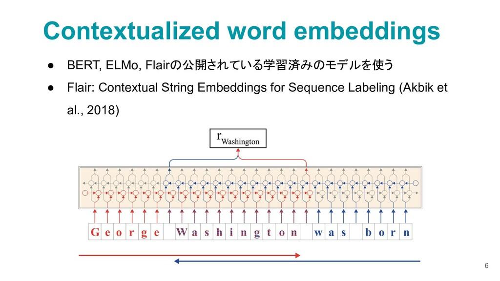 6 Contextualized word embeddings ● BERT, ELMo, ...