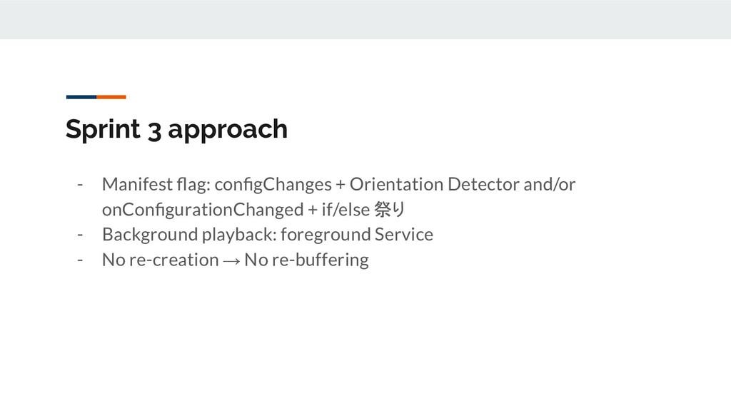 Sprint 3 approach - Manifest flag: configChanges ...