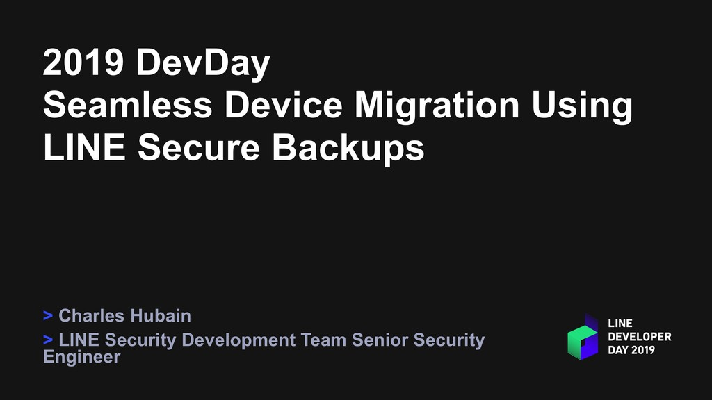 2019 DevDay Seamless Device Migration Using LIN...