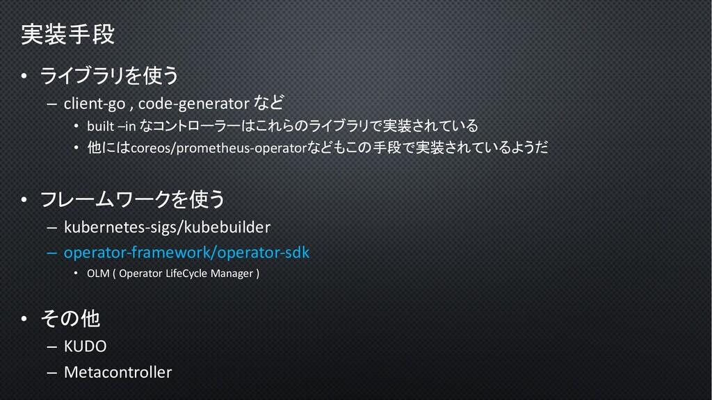 -w=T • êÉâêëÇ› – client-go , code-generator ³²...