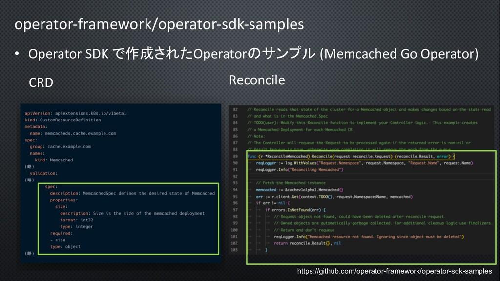 operator-framework/operator-sdk-samples • Opera...