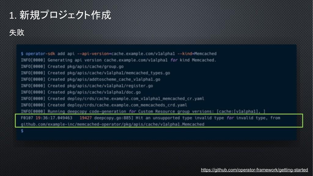 1. GzãîÓÊÏÜ: *C https://github.com/operator-fr...