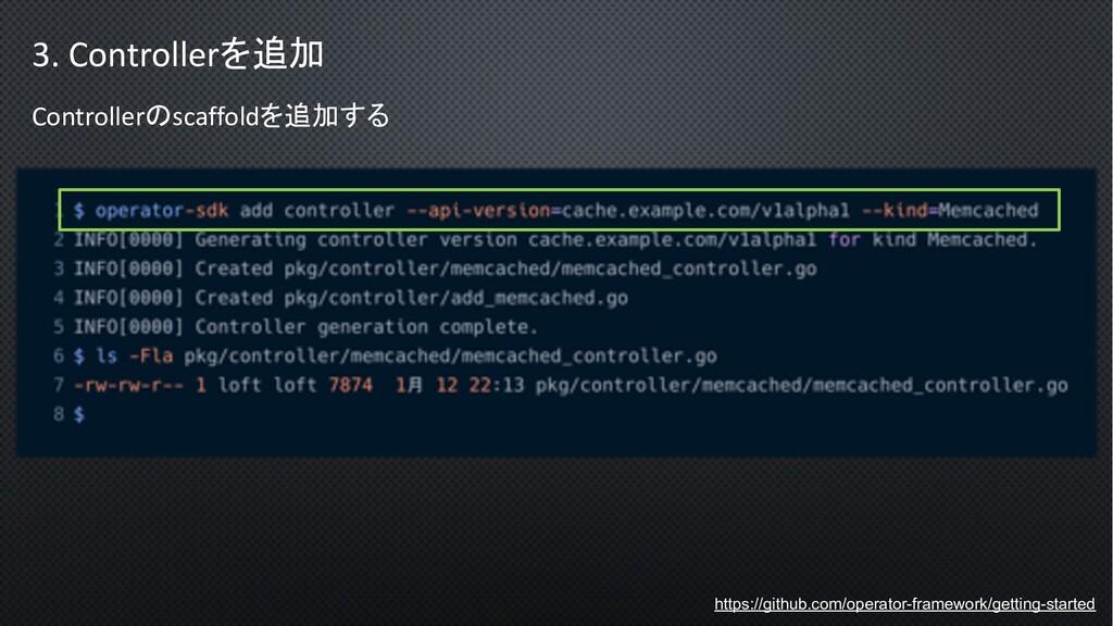 3. ControllerLJ Controller¶scaffoldLJ§Ä https...