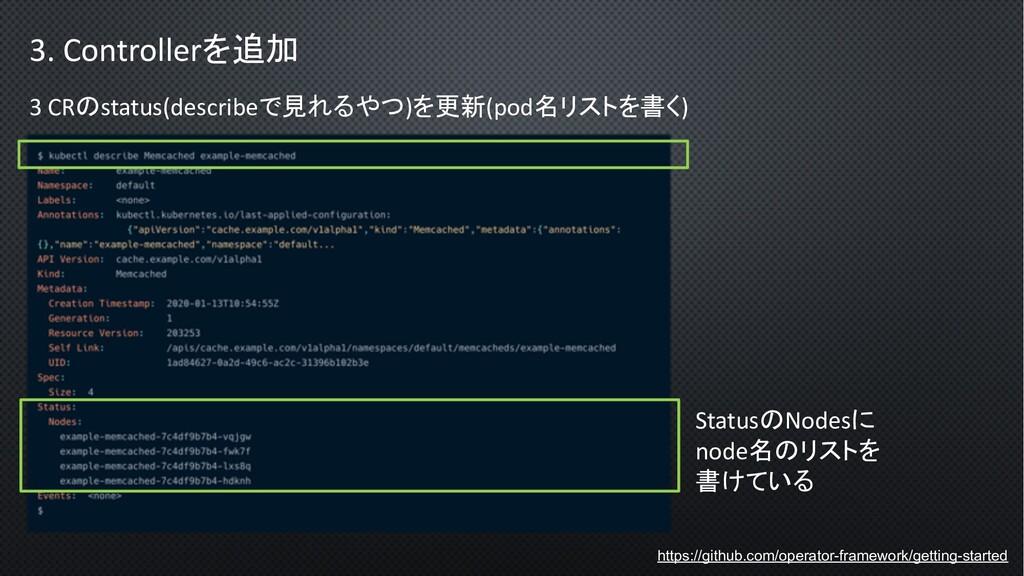 3. ControllerLJ https://github.com/operator-fr...