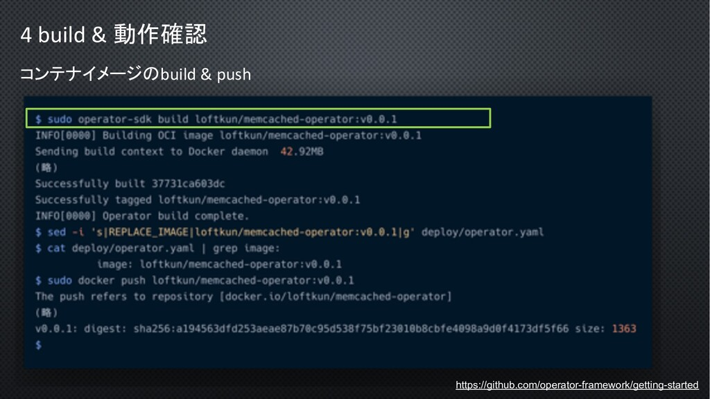 4 build & i€ ÐðÚÞÉçòÓ¶build & push https://gi...