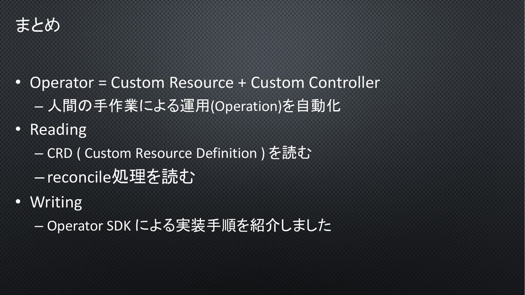 »±¾ • Operator = Custom Resource + Custom Contr...