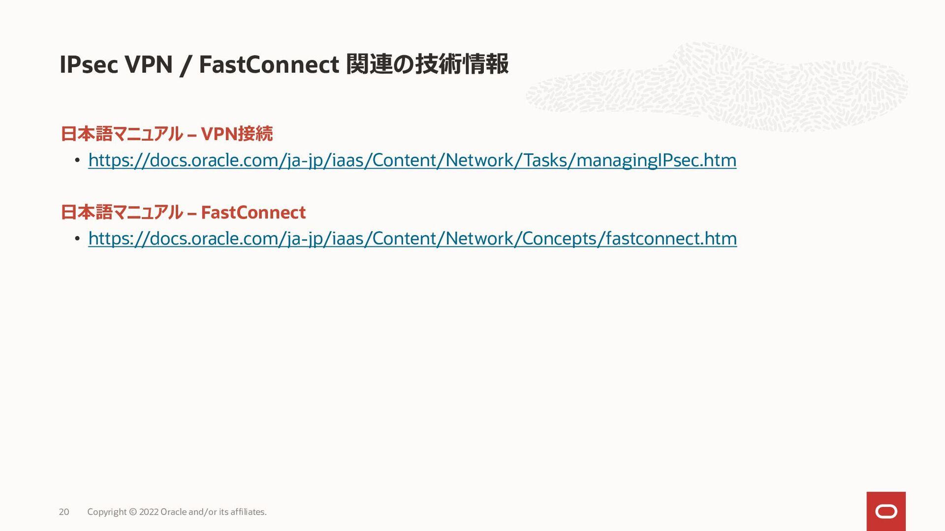 – VPN • https://docs.oracle.com/cd/E97706_01/Co...