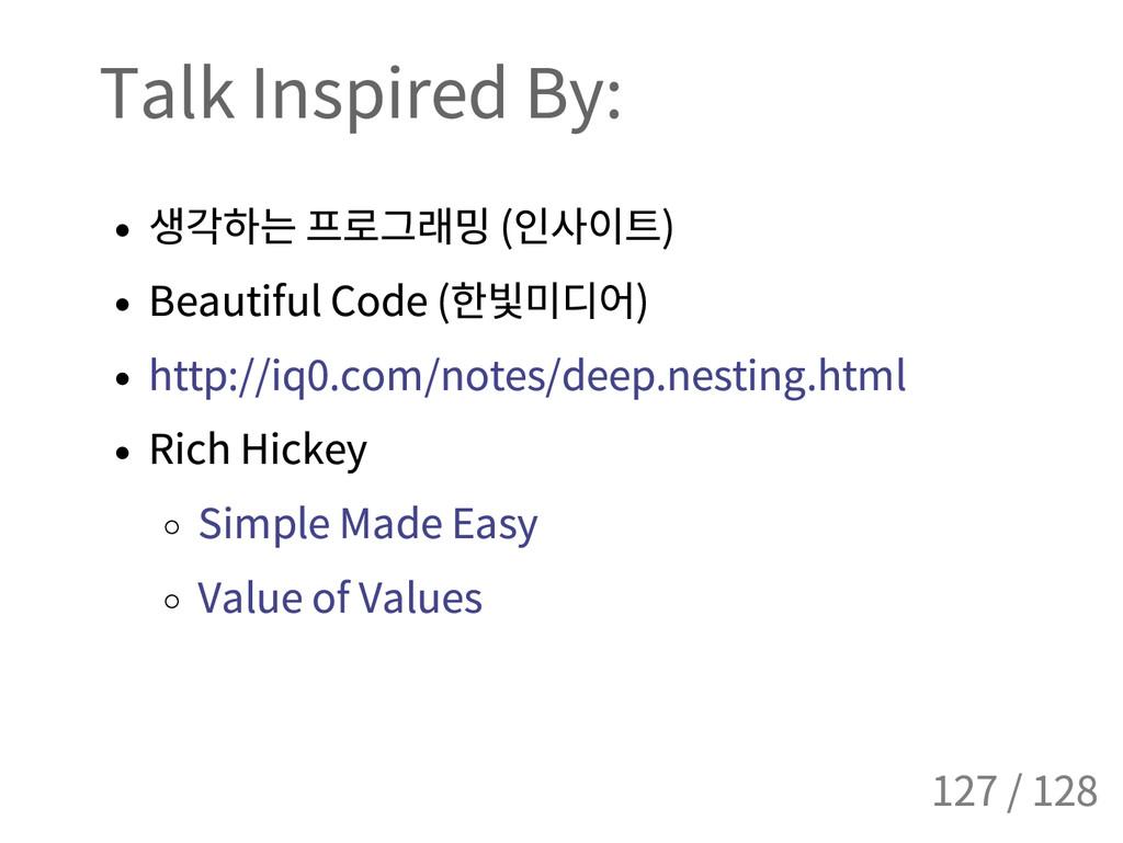 Talk Inspired By: 생각하는 프로그래밍 ( 인사이트 ) Beautiful...