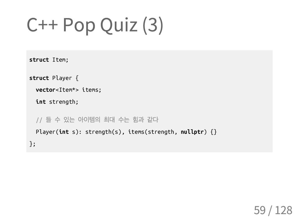 C++ Pop Quiz (3) s t r u c t I t e m ; s t r u ...