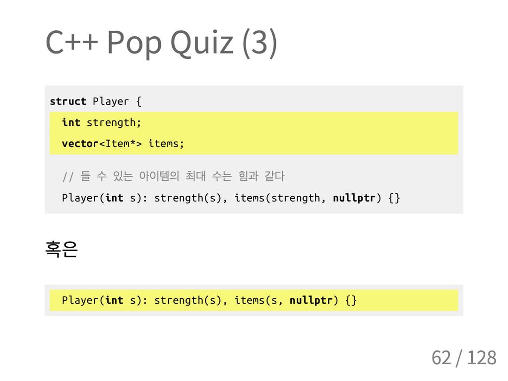 C++ Pop Quiz (3) s t r u c t P l a y e r { i n ...