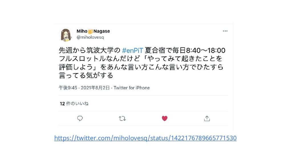 https://twitter.com/miholovesq/status/142217678...