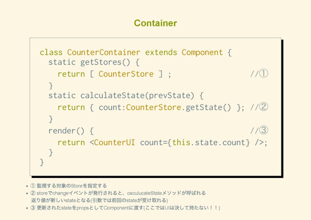 Container c l a s s C o u n t e r C o n t a i n...