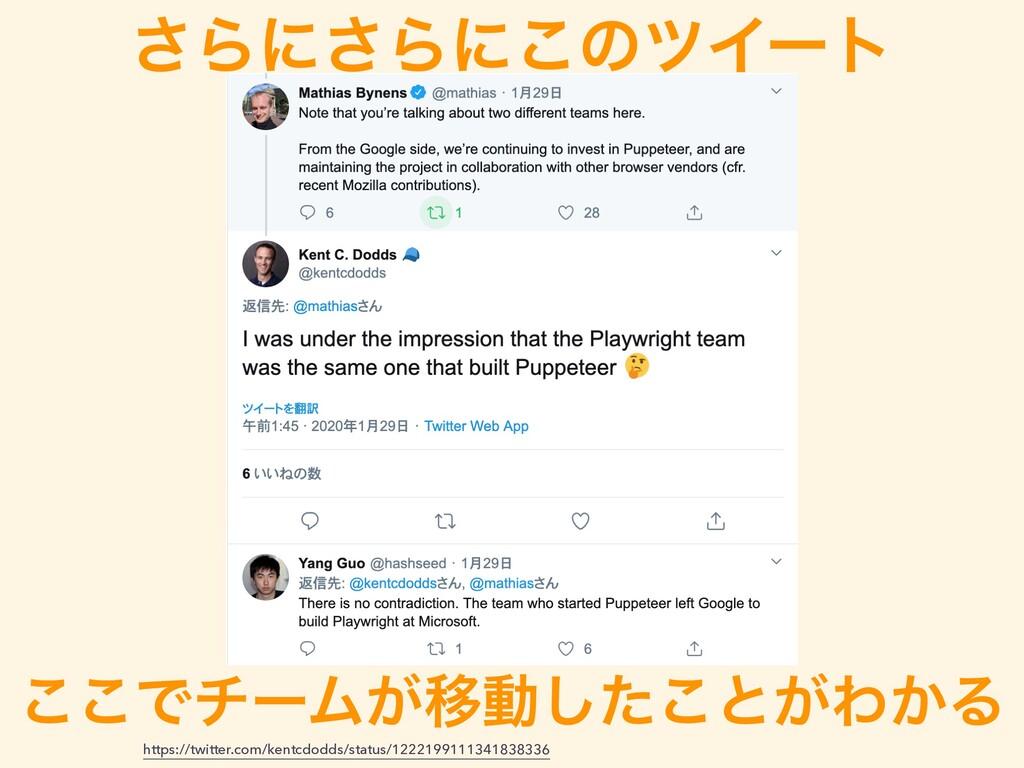 ͞Βʹ͞Βʹ͜ͷπΠʔτ https://twitter.com/kentcdodds/sta...