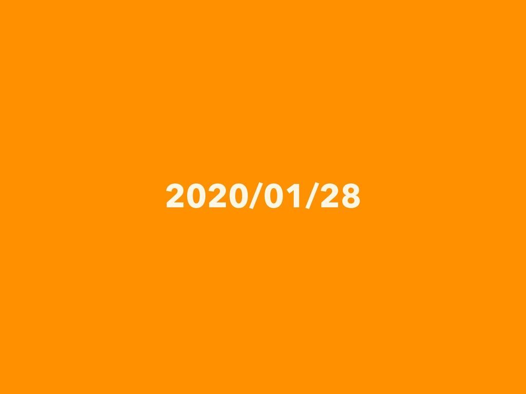 2020/01/28