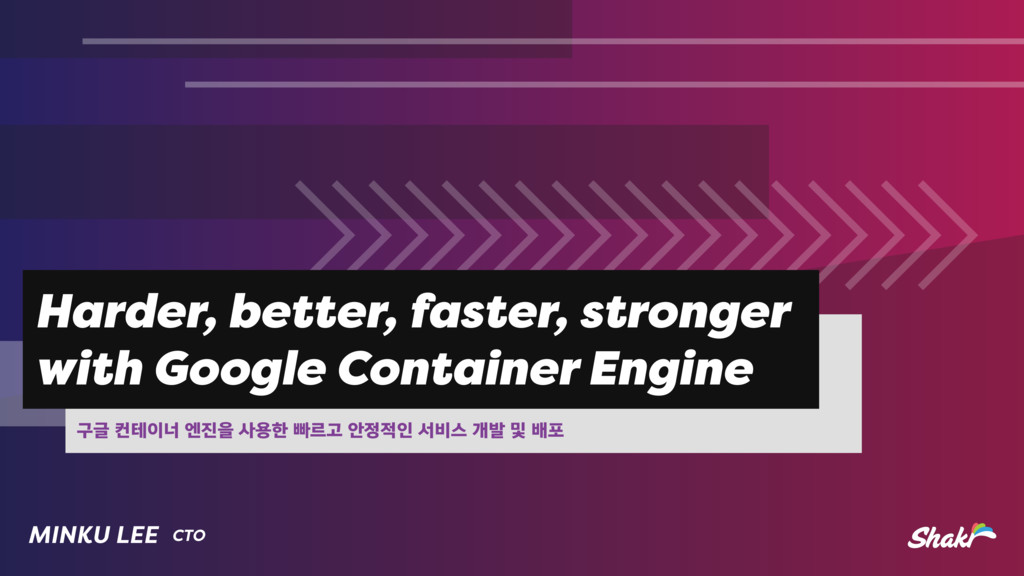 Harder, better, faster, stronger with Google Co...