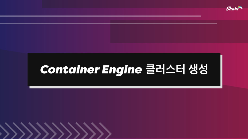 Container Engine ௿۞झఠ ࢤࢿ