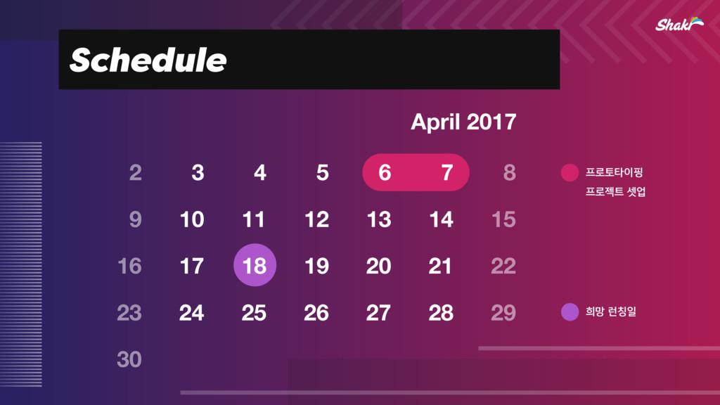 Schedule April 2017 2 9 16 23 30 3 10 17 24 4 1...
