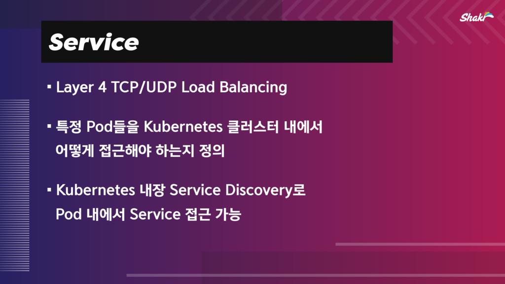 Service ⿏-BZFS5$16%1-PBE#BMBODJOH ⿏ౠ1P...