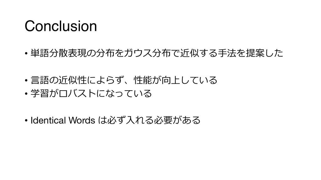 Conclusion • -,0!$//(1)' • &,(...