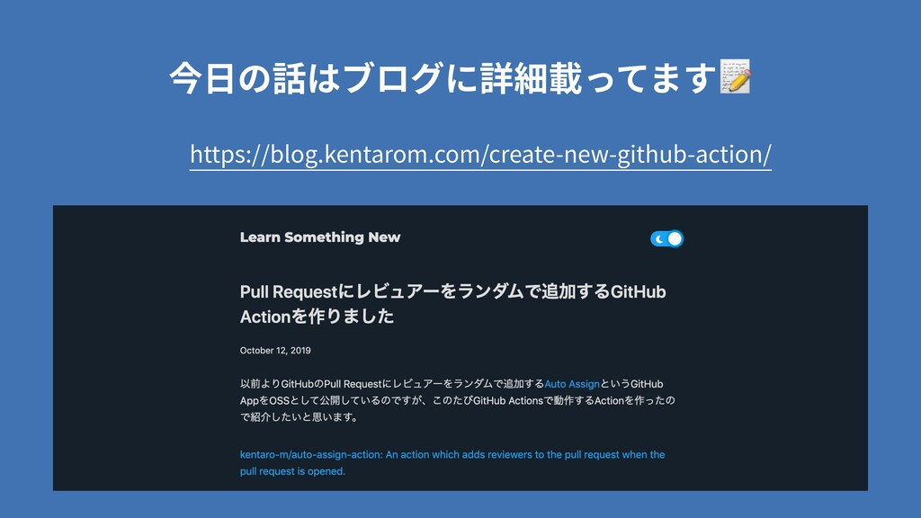 https://blog.kentarom.com/create-new-github-ac...
