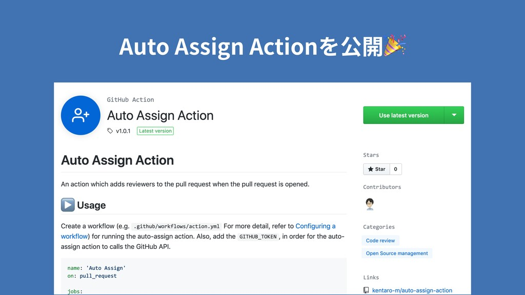Auto Assign Action