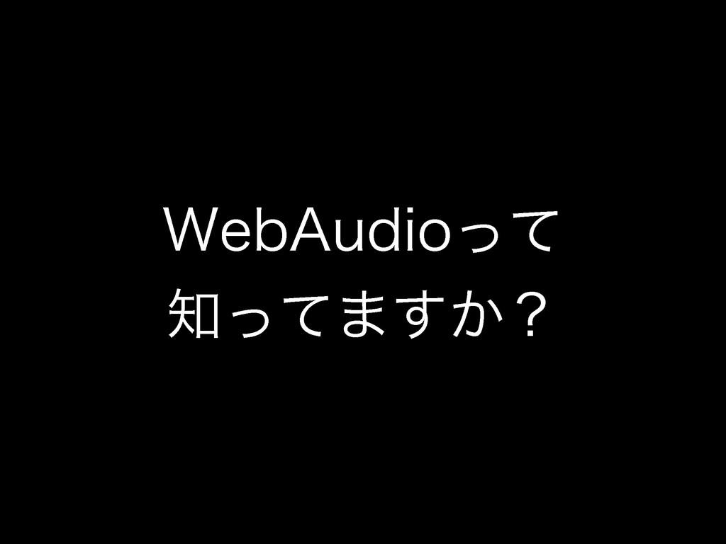 """8FC""""VEJPͬͯ ͬͯ·͔͢ʁ"""