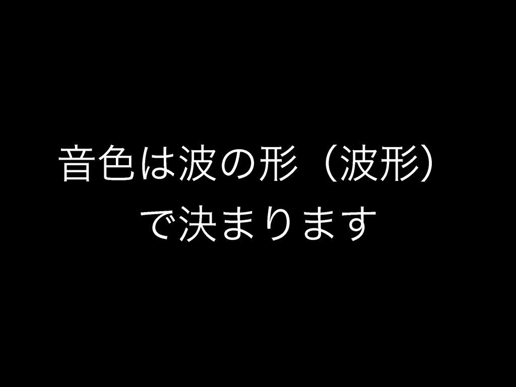 Ի৭ͷܗʢܗʣ Ͱܾ·Γ·͢