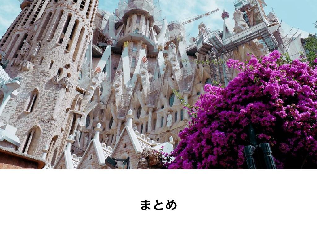 ·ͱΊ photo by Yamato Fukui