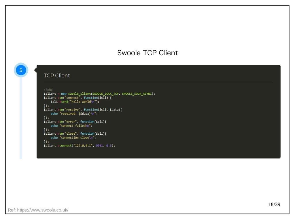 18/39 Swoole TCP Client Ref: https://www.swoole...