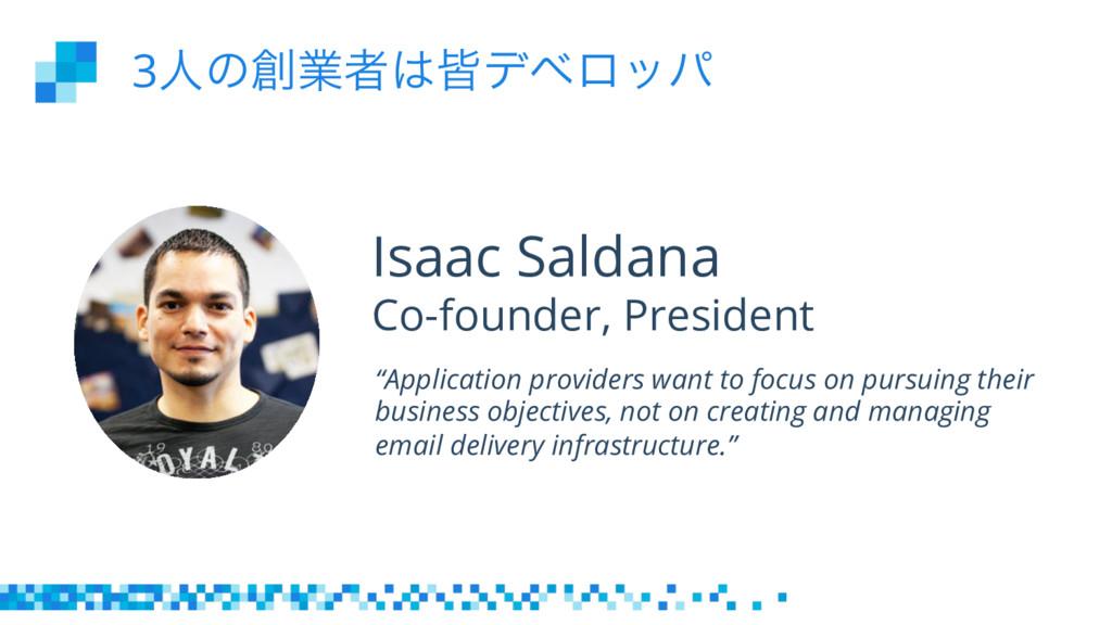 3ਓͷۀऀօσϕϩού Isaac Saldana Co-founder, Preside...