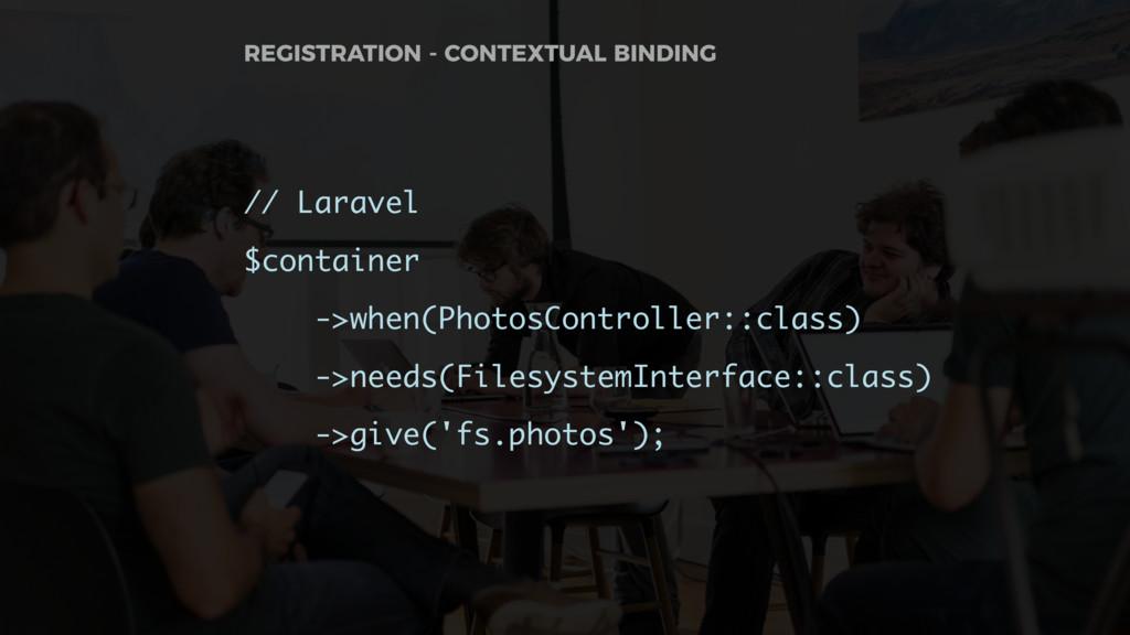 // Laravel $container ->when(PhotosController::...