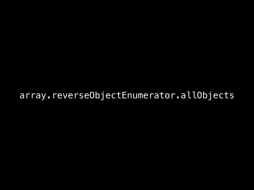 array.reverseObjectEnumerator.allObjects
